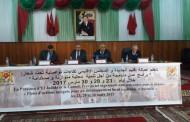 جلسة عمل حول برامج عمل الجماعات الترابية الجديدة ازمور والبئر الجديد بحضور عامل الإقليم