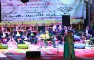 بالصور مهرجان ربيع الحي الحسني يختتم دورته الحادية عشر بالانفتاح على الثقافات الوافدة