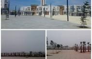 هذه هي  الأماكن التي ستقام فيها الصلاة عيد الأضحى لهذه السنة
