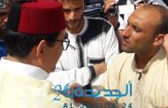 عامل الاقليم يشرف على الافتتاح الديني لموسم مولاي عبد الله ويتحاور مع الشباب المحتجين