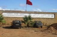الندوة الوطنية مقاربات بيداغوجية في تجويد تدريسية التربية الإسلامية
