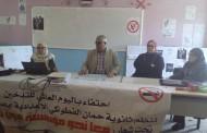 الدكتورة صابرة الزهراوي تلقي عرضا بثانوية حمان الفطواكي الإعدادية