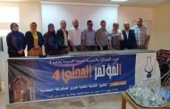 انتخاب السيد عبد الحق الرهني كاتبا محليا لحزب العدالة والتنمية بالجديدة