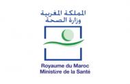 وزارة الصحة تؤكد في بلاغ رسمي عدم  تسجيل اي حالة اصابة بداء الكوليرا بالمغرب