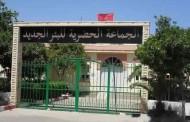 إيداع مستشار جماعي السجن المدني سيدي موسى على خلفية اعتدائه عون السلطة السجن