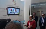 مجموعة OCP في لقاء صحافي في معرض الفرس تؤكد مواصلة  التزامها بالتنمية المستدامة لإقليم الجديدة