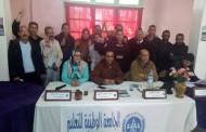 الجامعة الوطنية للتعليم المنضوية تحت لواء الاتحاد المغربي للشغل بآزمور تجدد هياكلها