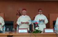 بالصور حفل تنصيب رئيس المجلس العلمي المحلي من طرف وزير الشؤون الاسلامية بمقر العمالة