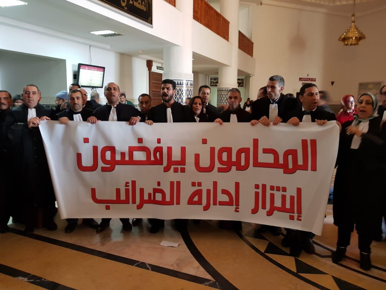 بالصور والفيديو المحامون الشباب بالجديدة ينتفضون ضد قرارات ادارة الضرائب  تنفيدا لقرار الجمعية الوطنية للمحامين الشباب بالمغرب