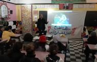 اختتام الأيام التحسيسية  12 لمكافحة السيدا لمنظمة الطلائع أطفال المغرب بآزمور