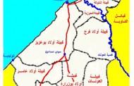 هل خضع المنتخبون ورضوا بالامر الواقع  بحذف اسم المنطقة من تسمية الجهة؟ وماذا استفادت المنطقة من هذه الجهة ؟