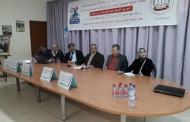 الهيئة المغربية لحماية المواطنة والمال العام تنظم لقاءات دراسية عبر تراب المملكة تحت شعار