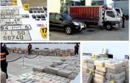 المحكمة الابتدائية تقول كلمتها في قضية الاتجار الدولي في المخدرات