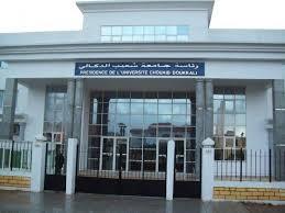المجلس الحكومي يصادق على مشروع مرسوم يهم احداث مؤسسات جامعية جديدة من ضمنها كلية متعددة التخصصات بسيدي بنور