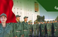 بلاغ لوزير الداخلية حول إجراء عملية الإحصاء المتعلق بالخدمة العسكرية برسم سنة 2019