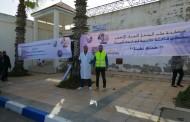 OCPالجرف الأصفv ينظم القافلة الطبية بمولاي عبد الله لفائدة 320امرأة