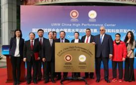 بلاغ صحفي حضور رئيس الاتحاد الإفريقي رفقة رئيس الاتحاد الدولي لحفل افتتاح مركز للتكوين  بالعاصمة بيكين بالصين
