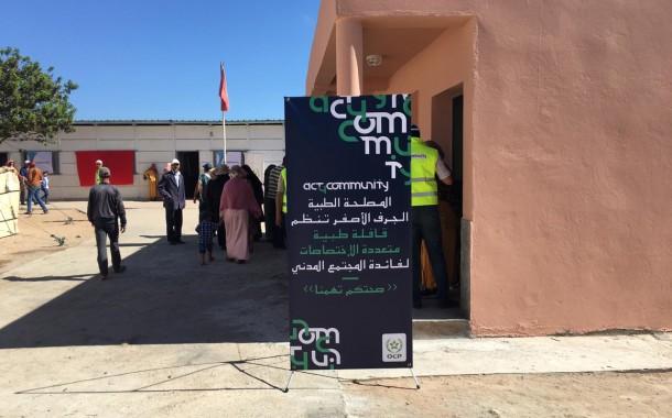 قافلة طبية لفائدة 2000 شخص  من تنظيمOCP الجرف الأصفر بشراكة مع وزارة الصحة