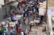 بماذا وعدت السلطات المحلية التجار حتى لا ينفذوا اضرابهم في الجديدة