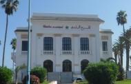تمت المصادقة على وضع المسرح البلدي (عفيفي) رهن اشارة وزارة الثقافة  بشروط وليس تفويتا كما اشارت له بعض المواقع
