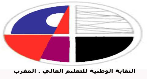 ta3lim3alinaqaba