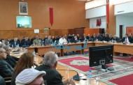 متابعة أشغال المناظرة الوطنية الأولى للجهوية المتقدمة من مقر العمالة بحضور عامل الاقليم
