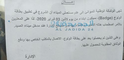 20200204_101006 copy