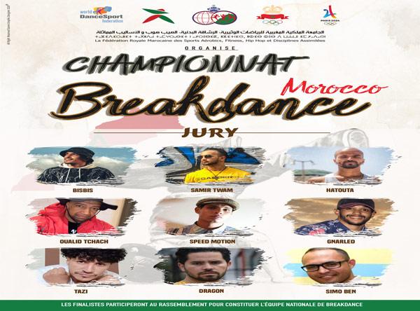 Judgs-Championnat-Breakdance-2021