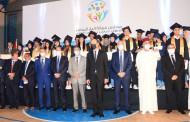 برسم دورتي يونيو 2020-2021 مجلس عمالة الدار البيضاء يحتفي بالمتفوقين الحاصلين على شهادة الباكالوريا من ذوي الاحتياجات الخاصة والطلبة نزلاء مؤسسات الرعاية الاجتماعية